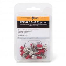 Разъем ответвительный изолированный  с ПВХ манжетой  РПИ-О 2,5-6,3 блистер 20 шт.