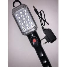 Светильник-переноска аккумуляторный светодиодный