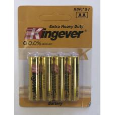 Батарейка АА CARBON (углеродные) (пальчиковая) (4шт.) блистер Extra