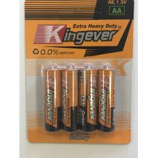 Батарейка АА CARBON (углеродные) (пальчиковая) (4шт.) блистер